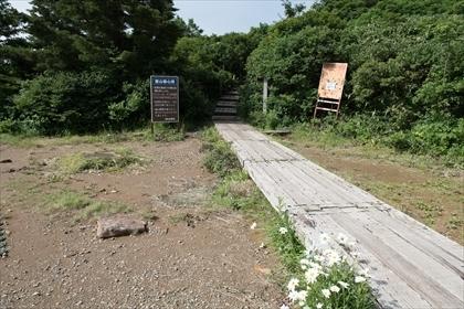 2017-7-27 安達太良山06 (1 - 1DSC_2797)_R