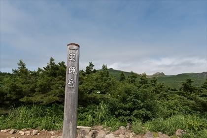 2017-7-27 安達太良山09 (1 - 1DSC_2800)_R