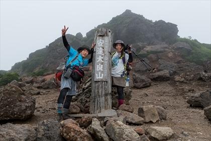 2017-7-27 安達太良山16 (1 - 1DSC_2815)_R