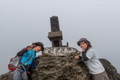 2017-7-27 安達太良山18 (1 - 1DSC_2818)_R
