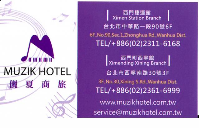 s_clik hotel2