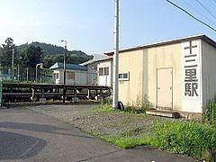 240px-十三里駅駅建物