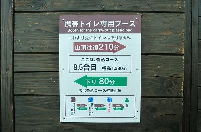 DSC_4727_20170825221753e93.jpg