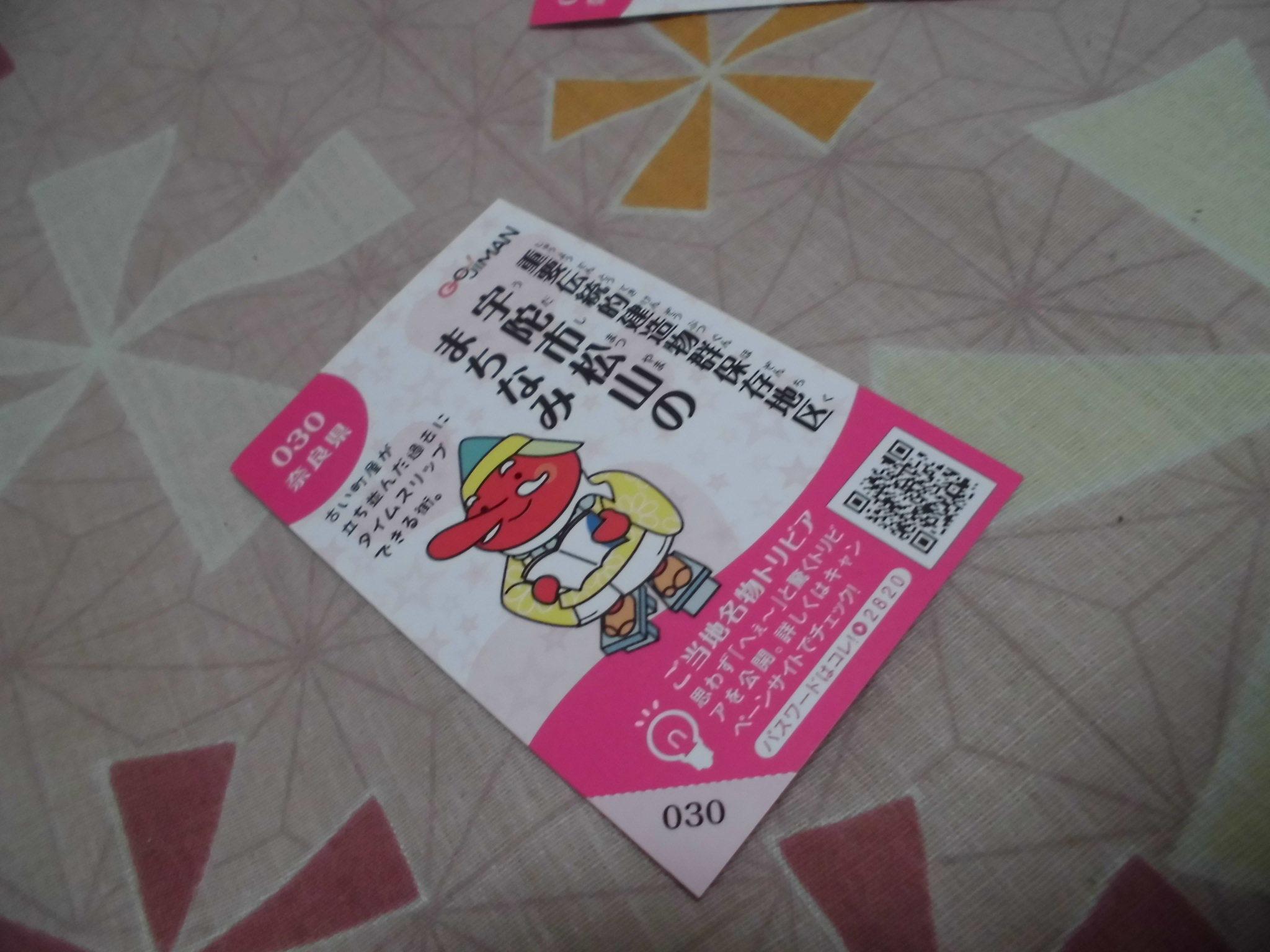CIMG0562.jpg