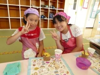 290824_cooking_11.jpg