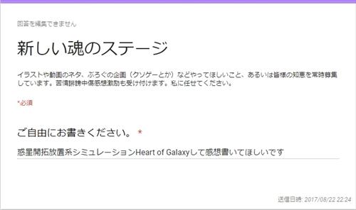 blog-hog001.jpg