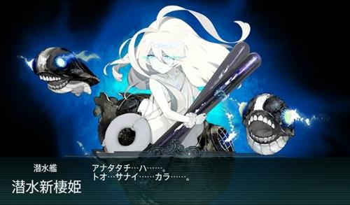 blog-kankore17sum1-003.jpg