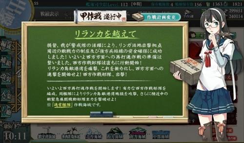 blog-kankore17sum1-007.jpg