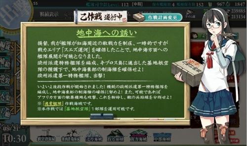 blog-kankore17sum2001_20170902224233abc.jpg