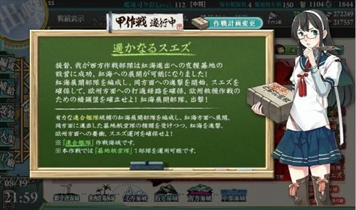 blog-kankore17sum2007.jpg