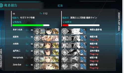 blog-kankore17sum2012.jpg