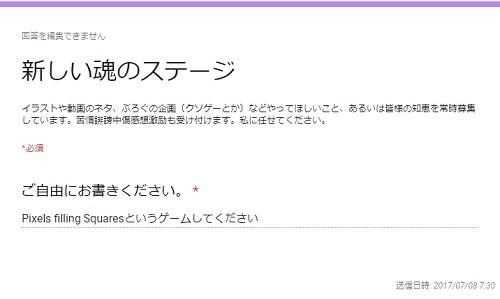 blog-pxfillq.jpg