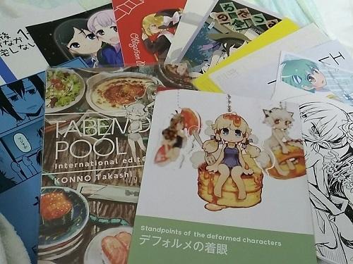 blog-tea121.jpg
