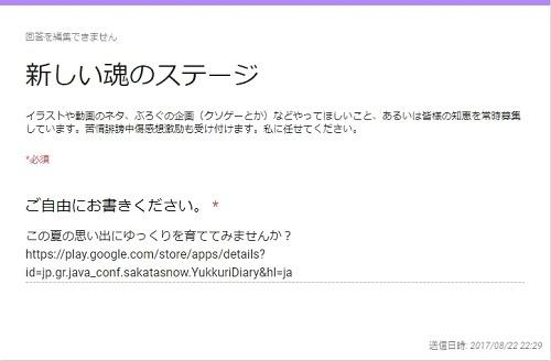 blog-yukk.jpg