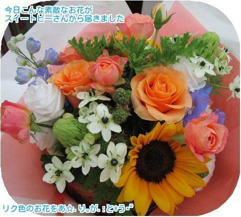 ②スイートピーさんからのお花