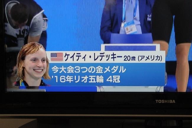 世界水泳ケイティ 013