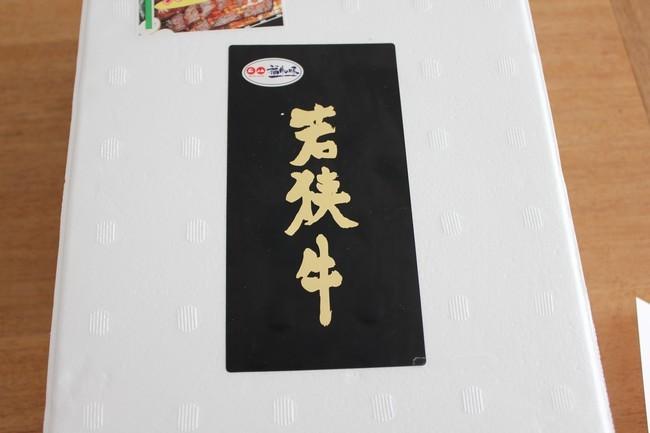 お肉と寿桂尼 004