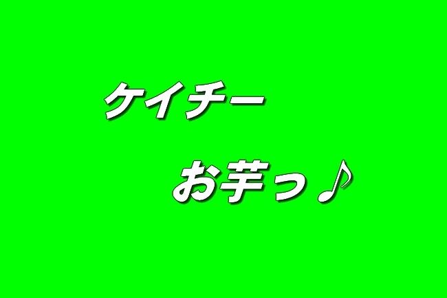 4_20170711144424c5e.jpg