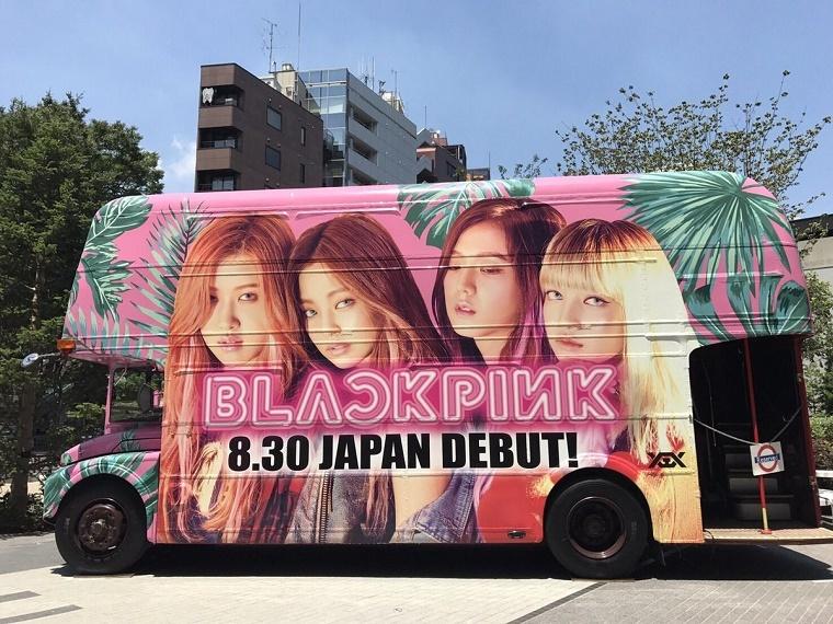 BLACKPINK-YG-280.jpg