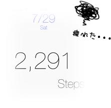 0729②-2