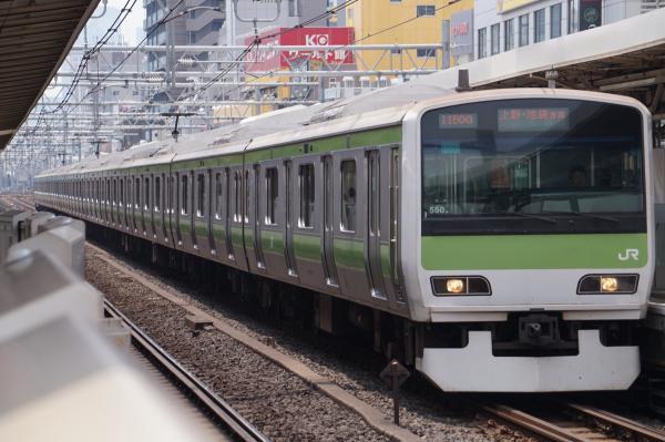 2017-07-16 山手線E231系トウ550編成 上野・池袋方面行き