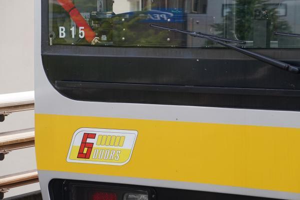 2017-07-16 総武線E231系ミツB15編成 6ドアステッカー