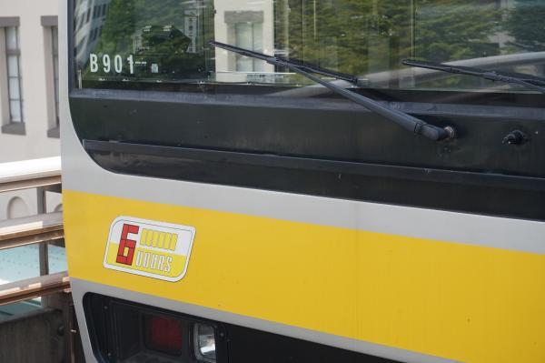 2017-07-16 総武線E231系ミツB901編成 6ドアステッカー