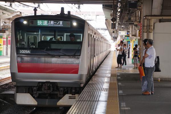 2017-07-29 京葉線E233系ケヨ502編成 快速上総一ノ宮行き
