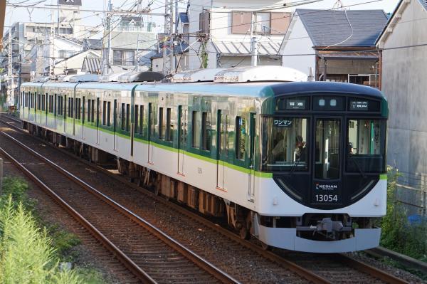 2017-08-08 京阪13000系 普通中書島行き