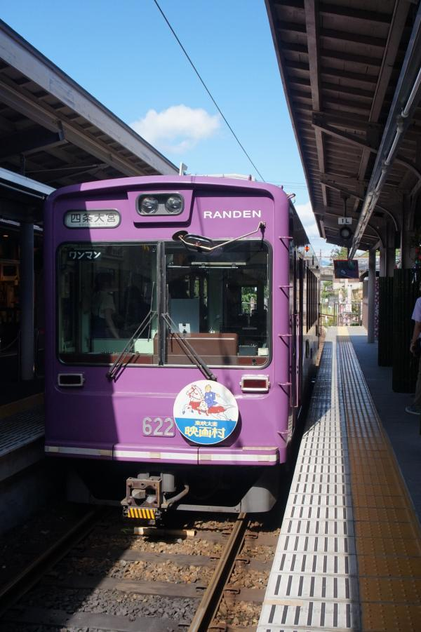 2017-08-08 嵐電 四条大宮行き