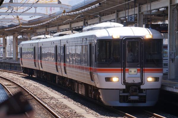 2017-08-09 373系シスF13編成 回送
