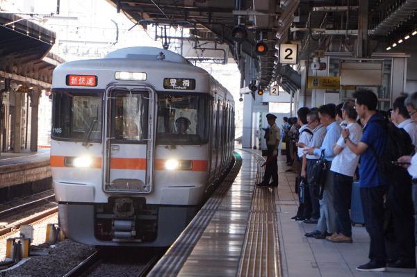 2017-08-09 名古屋地区313系カキY105編成 新快速豊橋行き
