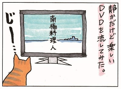 初めてのテレビ③ 1-2