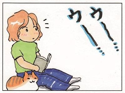 姫子の見る夢 1-3