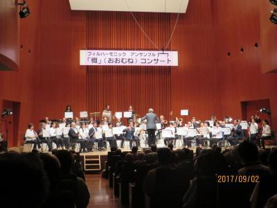 2017,9,2. oomune.concert No.1