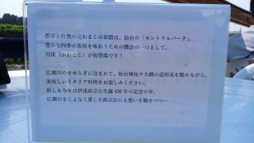 DSC_0606_convert_20170716003016.jpg