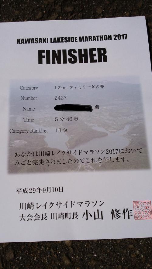 DSC_1835_convert_20170911085549.jpg
