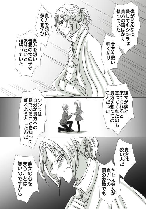 014_ss_075.jpg