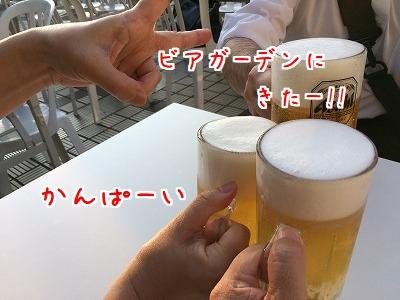 IMG_7489.jpg