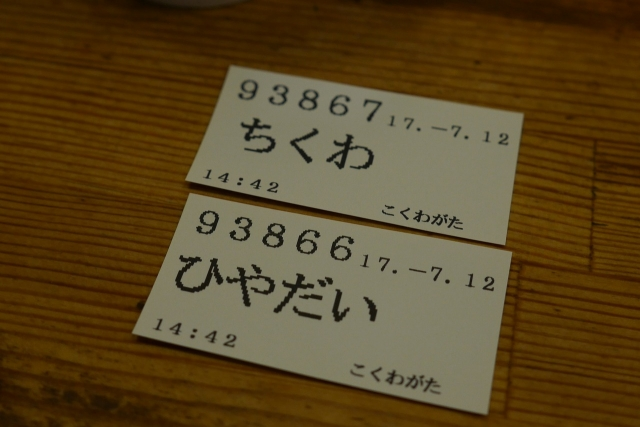 2017-07-12 こくわがた 004