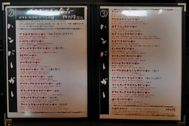 2017-08-16 ブコウスキー 002のコピー