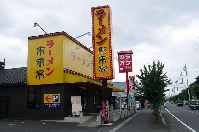 2017-08-17 来来亭 002