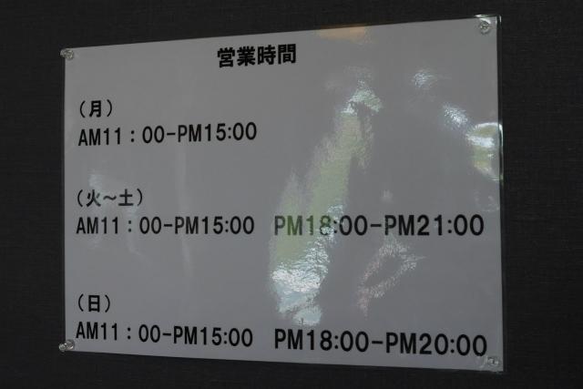 2017-08-28 中村屋総本店 008