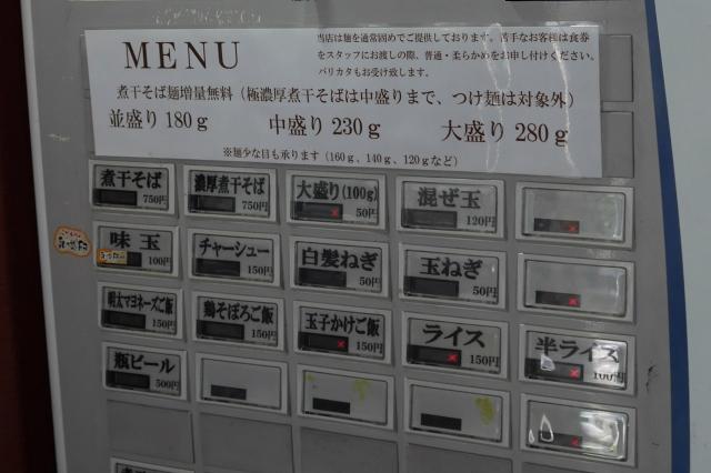 2017-08-28 中村屋総本店 001