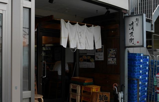 2017-09-07 清兵衛 001
