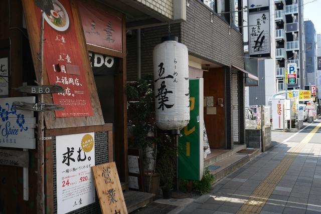2017-09-09 五葉 002