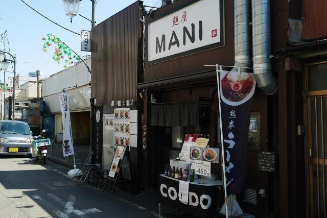 2017-09-14 mani 001