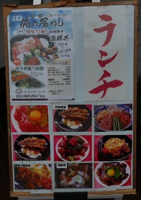2017-09-04 牛亭 004