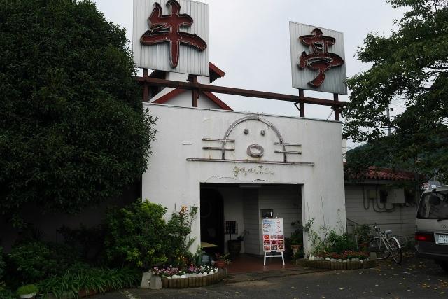 2017-09-04 牛亭 002