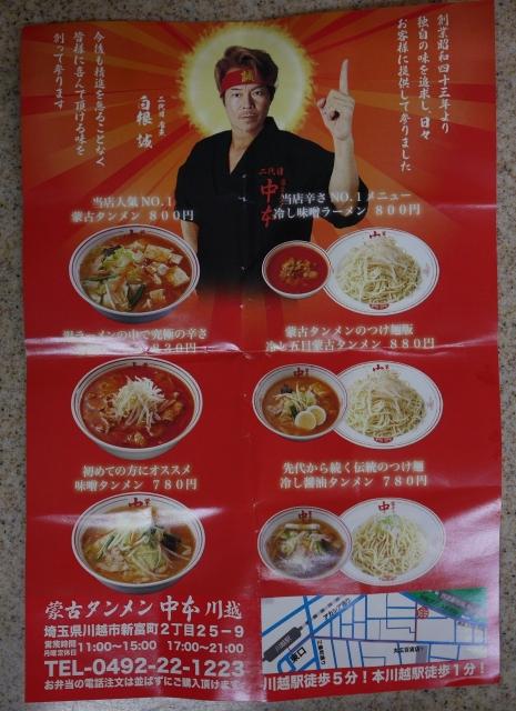 2017-09-20 nakamoto 005